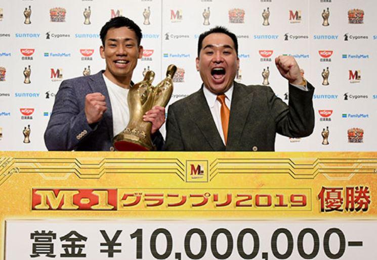M-1グランプリ2019優勝
