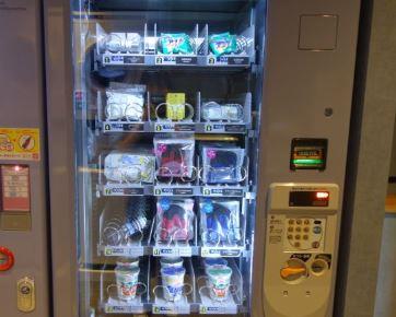 BEB5軽井沢 アメニティ自販機