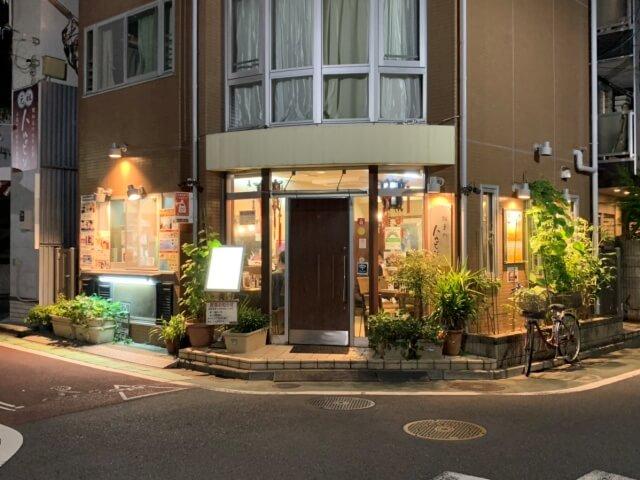 二宮千鶴 餃子ハルピン
